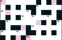 Quick crossword December 2016