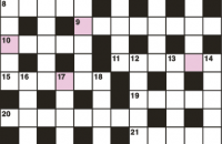 Quick crossword June 2017