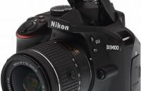 Win a Nikon D3400 DSLR Camera!