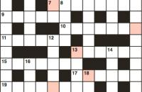 Cryptic crossword February 2018