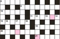 Quick crossword February 2018