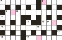 Quick crossword March 2018