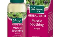 Muscle-easing bath products