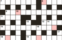 Quick crossword May 2018