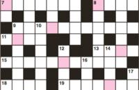 Quick crossword September 2018