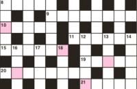 Quick crossword April 2019