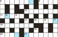 Cryptic crossword May 2019