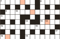 Quick crossword May 2019