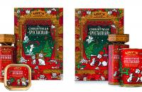 Christmas Spectacular Gift Sets